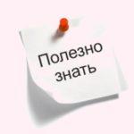 Приготовление ватрушек с творогом из дрожжевого теста - рецепт с фото пошагово