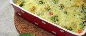 овощи и творог в духовке