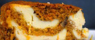 мраморный морковный пирог с творогом